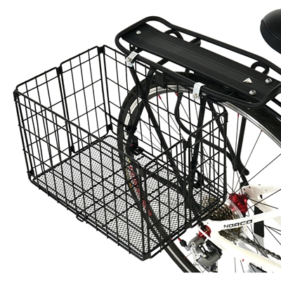 AXIOM Folding Rear Basket